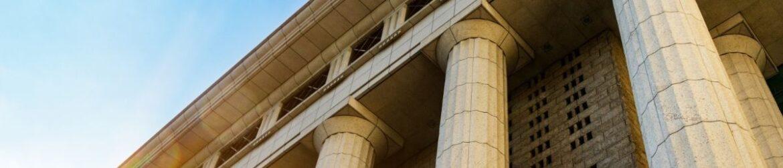 budynek główny, sąd